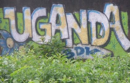 להתראות לך אוגנדה עד לפעם הבאה